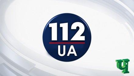 112 - онлайн ТВ