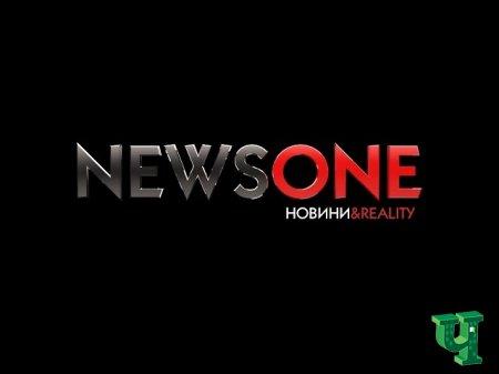 NewsOne - онлайн ТВ