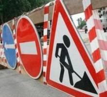 Ще дві вулиці будуть перекриті в Чернігові: Шевченка та Гетьмана Полуботка