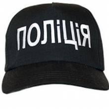 Новий набір в поліцію Чернігівщини