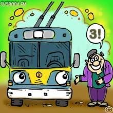 Підвищено вартість проїзду в тролейбусах Чернігова