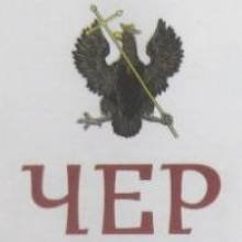 Буде презентована «Ілюстрована історія Чернігова»