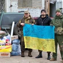 Наші воїни отримали допомогу від Волонтерського центру «Справедливість»
