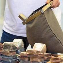 Про бюджет Чернігова на 2018 – офіційно