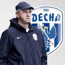Рябоконь – кращий тренер 2017-го року