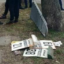 Затримані активісти С14 під час проведення акції