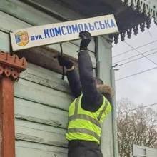 Управа ЖКГ доповідає щодо заміни табличок із вказанням вулиць у Чернігові