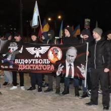 Чернігівська команда «Справедливості» долучилася до акції «Відфутболь диктатора»