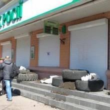 До «Сбербанку» в Чернігові надійшло послання через вікна