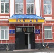 Падає будівля міської управи поліції в Чернігові