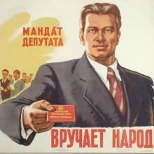 Депутат Чернігівської міськради має сплатити штраф