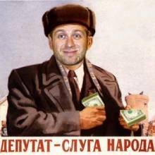 Депутату «виписали» штраф 850 грн