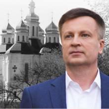 """Лідер Руху """"Справедливість"""" Валентин Наливайченко завітає у Чернігів"""