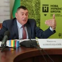 Брифінг про «нову українську школу»