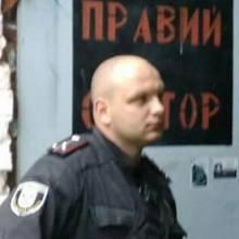 Поліція здійснила «шмон» офісу Правого сектору в Чернігові