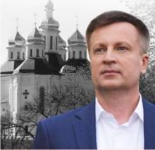 Лідер Руху «Справедливість» Валентин Наливайченко завітає до Чернігова