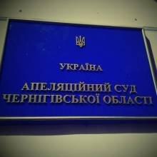 Черніговом пішла хвиля реконструкцій судів