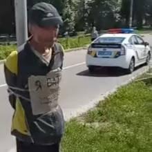Педофіла – російського провокатора – забрали від першої школи в Чернігові