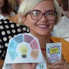 Відбувся Перший інноваційний освітній форум «Нова українська школа – перспективи і виклики»