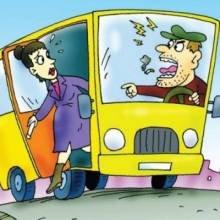 Водії маршруток в Чернігові оббирають дітей