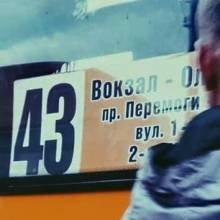 Вакуленки в маршрутках зазивають їхаити на Москву