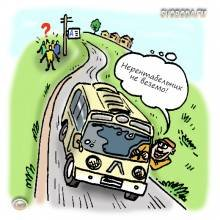 Перевізники не бажають обслуговувати непопулярні маршрути: конкурс скасовано