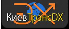 Организация грузоперевозок по Украине