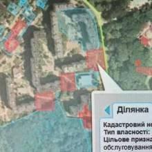 На 37 сесії міськради можливий «неприємний подарунок» мікрорайону вулиці Савчука