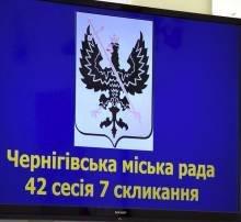 Депутати дали «добро» «Облтеплокомуненерго»