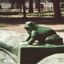 На чернігівський фонтан можуть повернути жабок