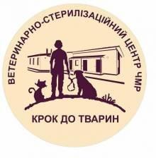 Близько 250 собак-безхатьків отримали родину