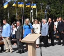 День Державного Прапора в обласному центрі