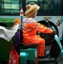 Прибиральник з острова Хайнань