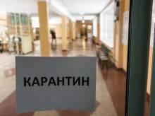 На Чернігівщині 86 шкіл пішли на карантин