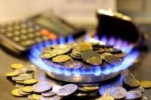 Ціна газу за січень для чернігівців зменшиться