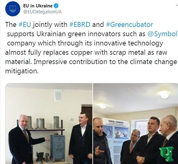 Допомога ЄС дала поштовх підприємству у розвитку ресурсозберігаючих інновацій для металургії