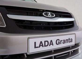 АвтоВАЗ раскрыл причину повышения цен на «Гранту»