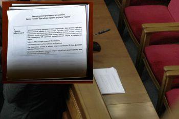 Партія регіонів готується до брудних виборів
