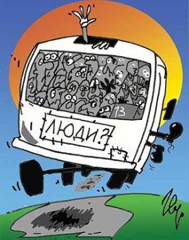 О транспортном обеспечении населения Чернигова