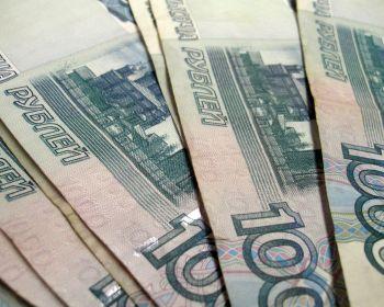 Відтік капіталу з РФ в квітні продовжився