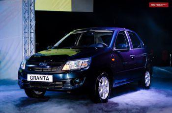 Lada Granta стартовала с 69 990 грн