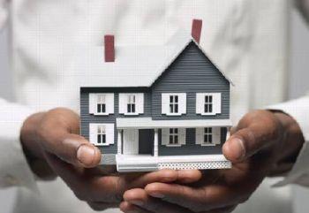 В Днепропетровске прошел конкурс на право аренды городской недвижимости