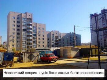Соколов настаивает на застройке придомовой территории по улице Генерала Белова