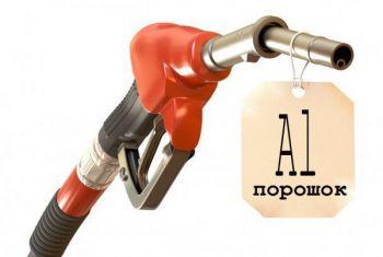 Израильтяне предложили использовать вместо бензина алюминий
