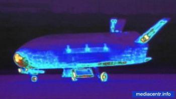 Секретный космический самолет X-37B завершил свою тайную миссию
