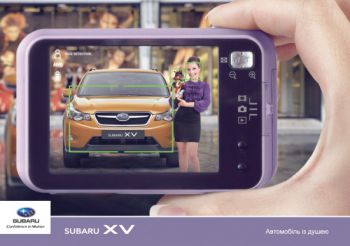 Автомобиль с душой. Subaru XV