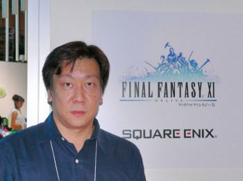 �� Square Enix ���� �������� Final Fantasy XI