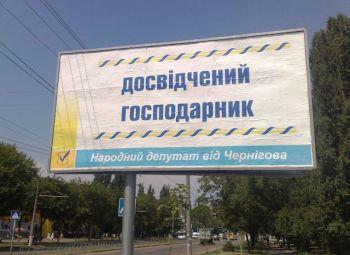 Бюджетники «просят» Соколова пойти в депутаты