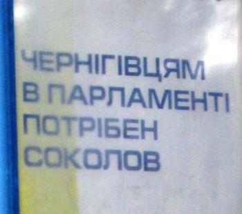 Александр Соколов говорит, что станет депутатом и останется мэром