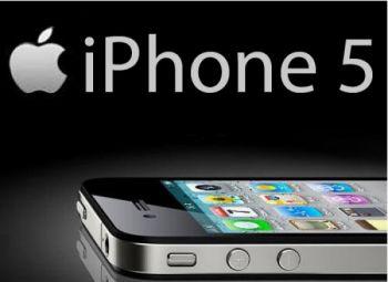 Четыре изменения в iPhone 5 и iOS 6